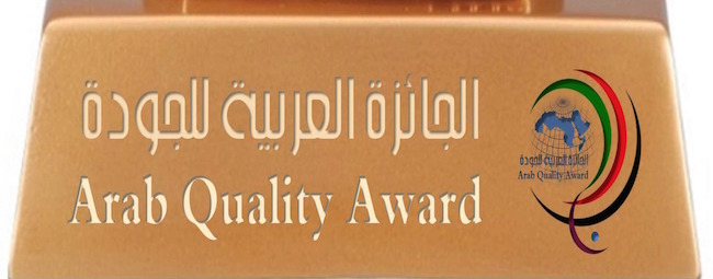 Arab Quality Award 2014 - AIDMO